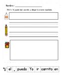 Spanish sight word center: Read, cut, paste, write, draw BUNDLE!
