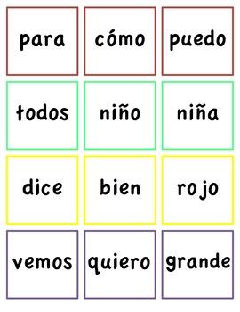 Spanish sight words Bingo Game