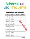 Spanish sight words (palabras de uso frecuente)