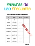 Spanish sight words (palabras de uso frecuente)