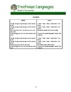 Spanish songs for preschool and kindergarten
