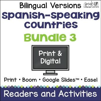 Spanish-speaking Countries Bundle #3 {BILINGUAL}