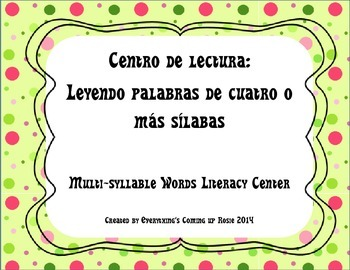 Spanish syllable blending center - Leyendo palabras con 4