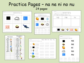 Spanish syllables Practice Page na ne ni no nu and ña ñe ñi ño ñu