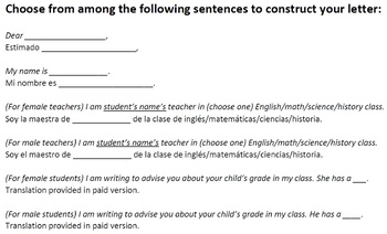 Template for teachers to build-your-own letter to Spanish-speaking parents