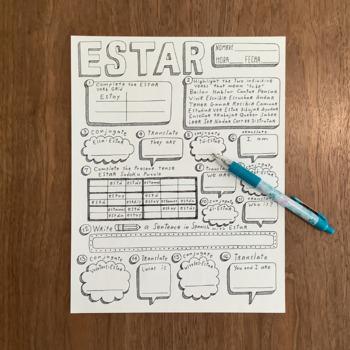 Spanish verb estar ~worksheet ~verb conjugation ~translation ~to be ~NO PREP
