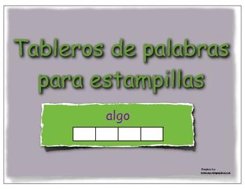 Spanish word mats