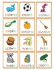 Spanish words Forma Lee Escribe