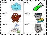 Spanish CVCV,CVCVCV, and Blend Words with the /b/ Sound in