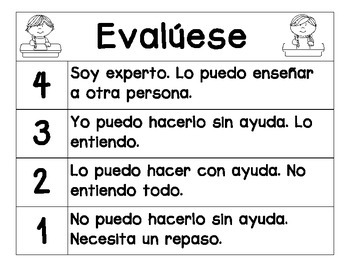 Spanish/English Anchor Charts for Self-Evaluation for Dual Immersion