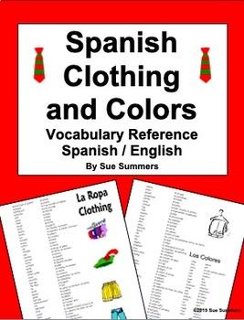 Spanish Clothing Vocabulary List