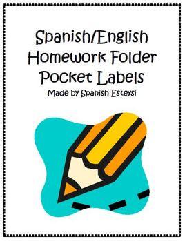 Spanish/English Homework Folder Labels