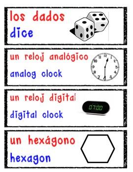 Spanish/english math word wall