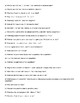 Spare Parts Movie Questions and Answer Key