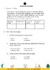 Spark Practice Set - English for Grade 6