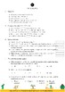 Spark Practice Set - Maths for Grade 7