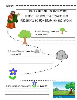 Spatial Awareness Worksheet