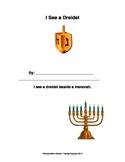 Spatial Concepts Hanukah Activity Book