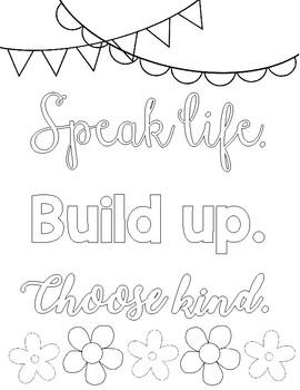 Speak Life. Build Up. Choose Kind. *FREEBIE!*
