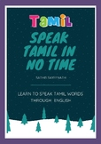 Speak Tamil in No Time through English