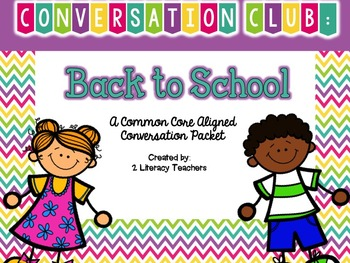 Speaking and Listening: CCSS Aligned Back to School Time Saver