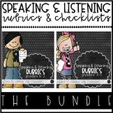 Speaking and Listening Rubrics {K-5 BUNDLE}