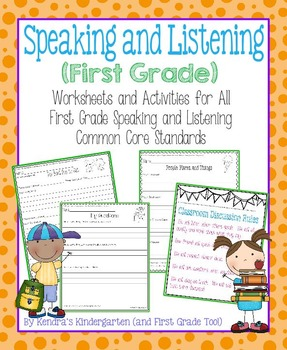 Speaking and Listening Worksheets/Activities - First Grade Common Core