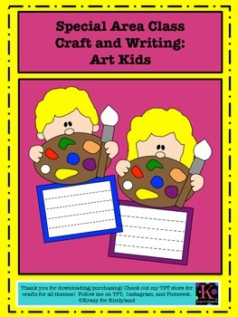 Special Area Class Craft and Writing: Painting Art Kids
