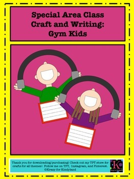 Special Area Class Craft and Writing: Gym Jump Rope Kids FREEBIE!