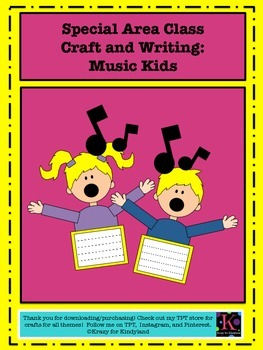 Special Area Class Craft and Writing: Music Singers