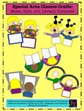 Special Classes Craft Bundle: Music, Gym, Art, Library, Computer: Back to School