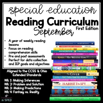 Special Ed Reading Curriculum September  Reading Comprehension Unit