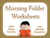 Special Ed Variety Worksheets