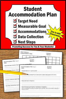 504 Documentation Forms, Accommodations Tracking