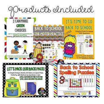 Special Education Back To School Bundle