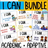 Special Education I Can Academic & Adaptive Statements Bundle