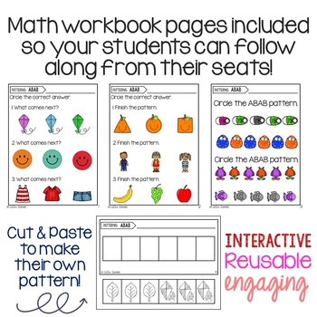 Interactive Patterns Lesson for Special Education