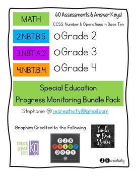 Bundle Pack/Grades 2-4 Special Education Progress Monitoring