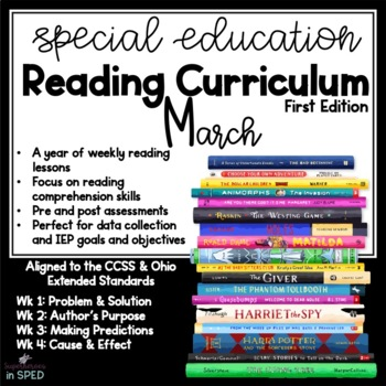 Special Ed Reading Curriculum March Reading Comprehension Unit
