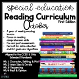 Special Education Reading Curriculum- October- Reading Skill & Comprehension Uni