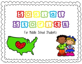 Special Education Social Stories (middle/elementary)