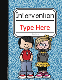 Special Education Student Intervention Binder Covers for RTI or IEP (Editable)