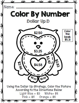 Special Education Valentine's Day - Color By Number - Dollar Up - Math - Money