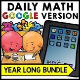 Special Education - Warm Ups - Word Problems - GOOGLE - Math - YEAR LONG BUNDLE