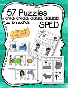 Special Education Word Puzzles for Centers Action Words CCVC CVCC CCVCC
