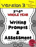 Special Education Writing Prompts and Assessment (3rd-8th)