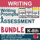 Special Education Writing Prompts and Assessment (3rd-8th) BUNDLE