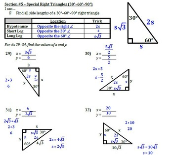 special right triangles guided notes for right triangles unit geometry. Black Bedroom Furniture Sets. Home Design Ideas