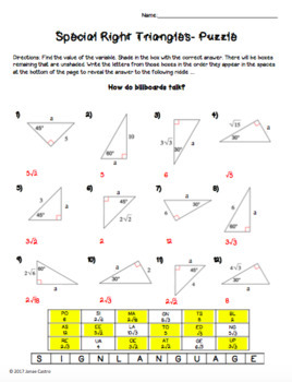 Special Right Triangles  - Puzzle Worksheet