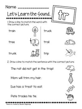 Special Sounds Worksheets {Set 1}